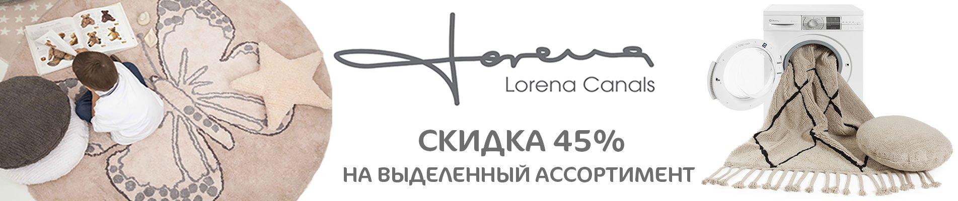 lc-17.01.20