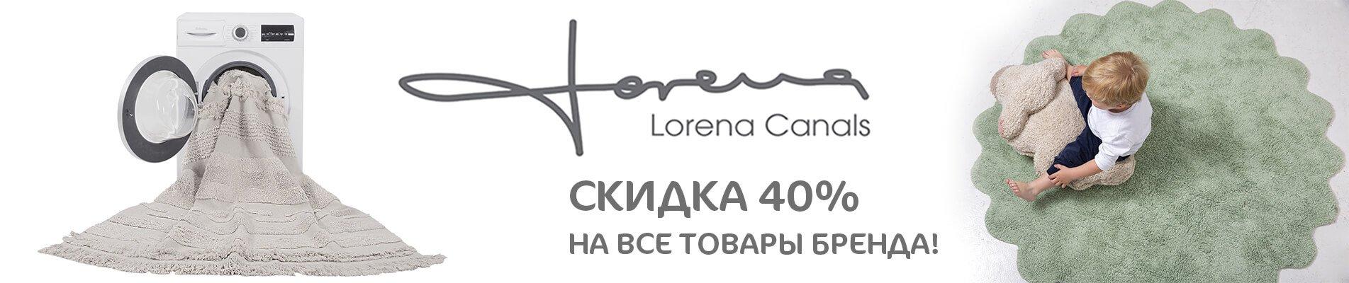 lc200220-1