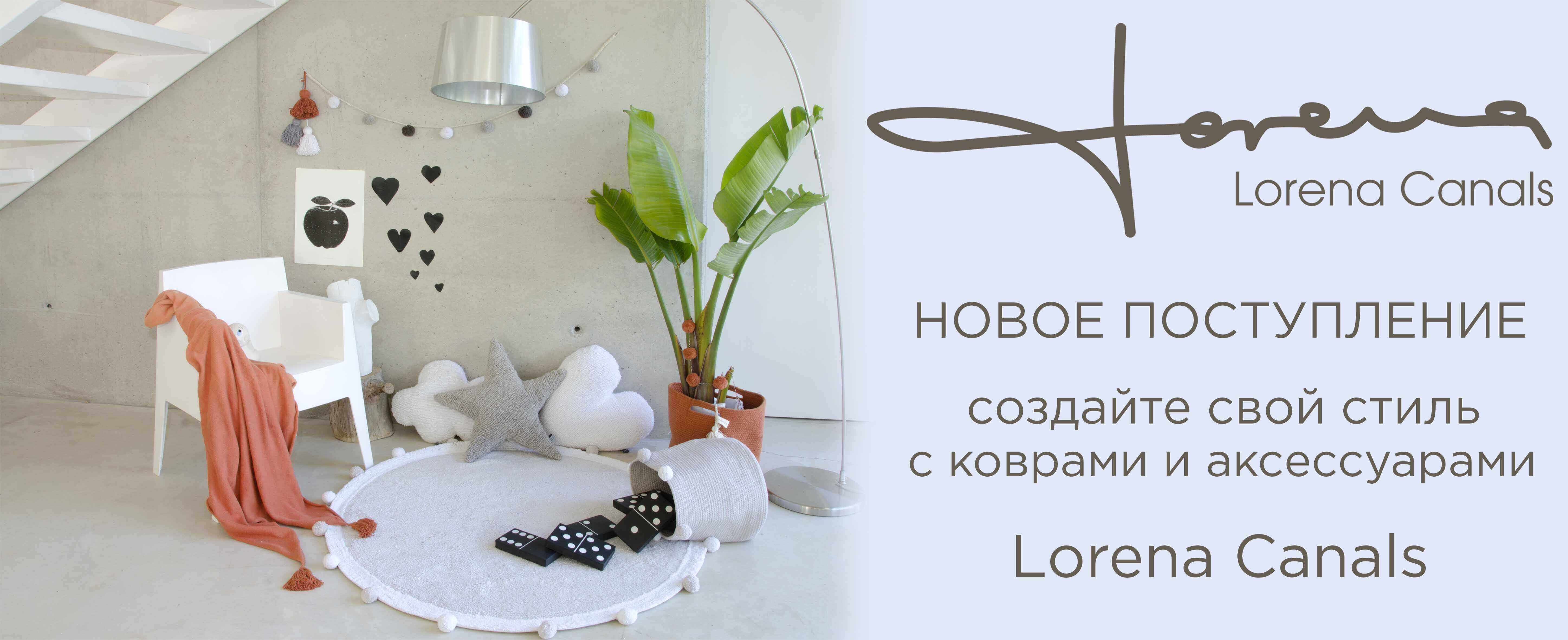 lorena3